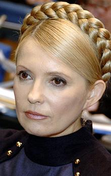 율리아 티모셴코 전 우크라이나 총리. (위키백과)