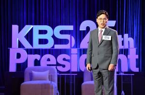 KBS 노동조합