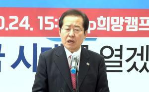 홍준표식 언론개혁